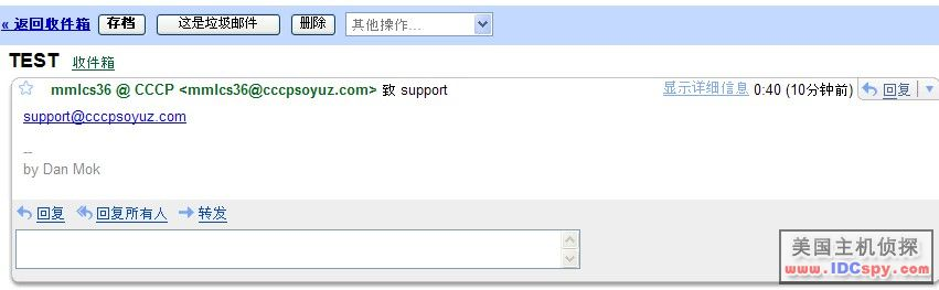 关于GODADDY Email forwarding的说明