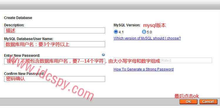 Godaddy创建MySQL数据库
