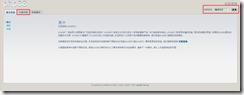 Godaddy主机安装phpbb教程
