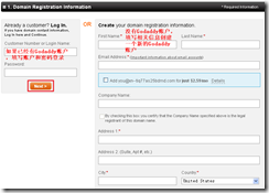 输入用户名和密码登录