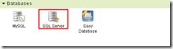 Godaddy Windows主机如何创建SQL Server