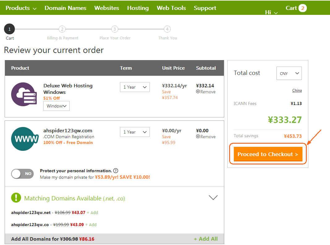 套餐和域名的价格