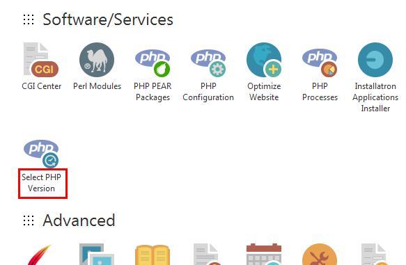 Godaddy主机修改PHP版本教程