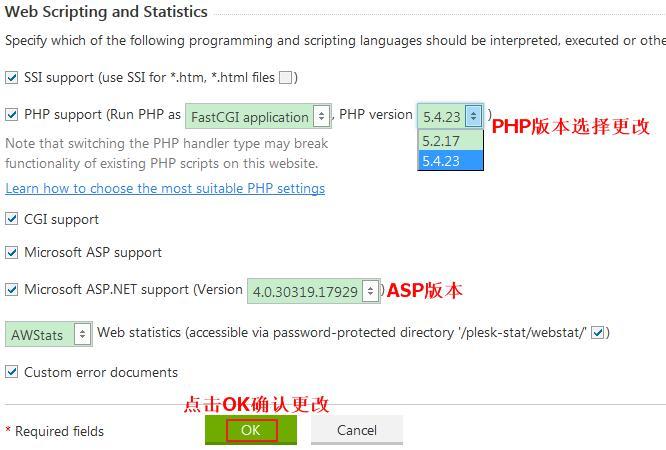 PHP版本选择