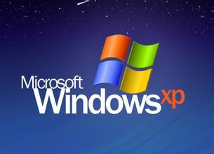 微软停止对windows xp系统服务 互联网安全受到严重威胁