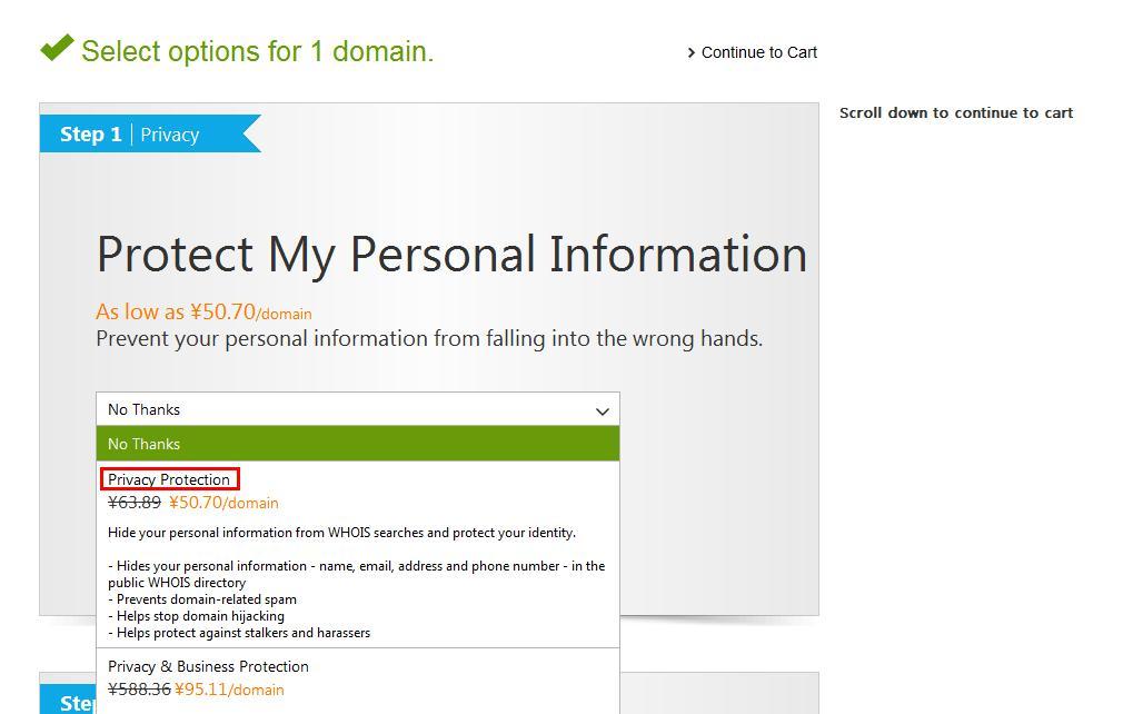 GoDaddy域名隐私保护最新购买教程