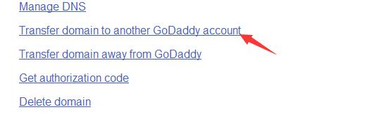 域名转移到另一个godaddy账户
