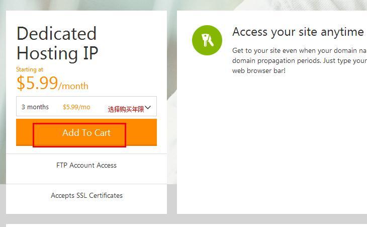 选择独立IP产品