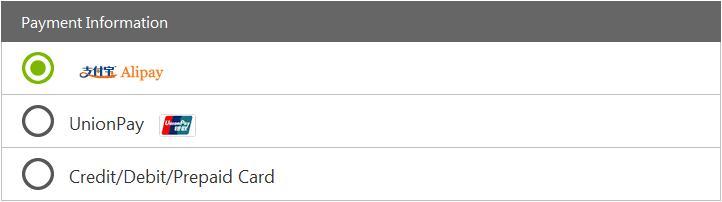 2016年购买GoDaddy产品的付款方式