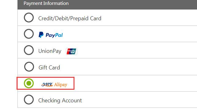 分析GoDaddy不支持支付宝付款的原因