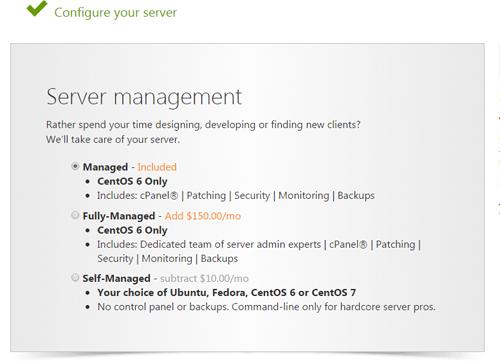 服务器配置