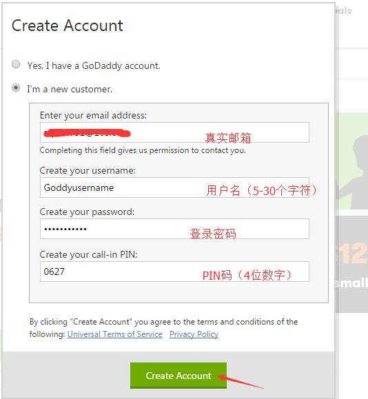 填写详细的账户信息