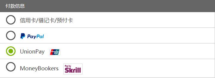 关于GoDaddy中文版不支持支付宝的说明