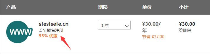 GoDaddy注册.CN域名多少钱?.CN域名注册优惠码