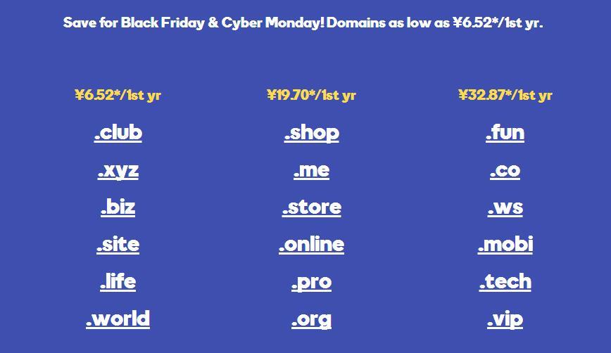 黑色星期五&剁手星期一GoDaddy域名优惠信息