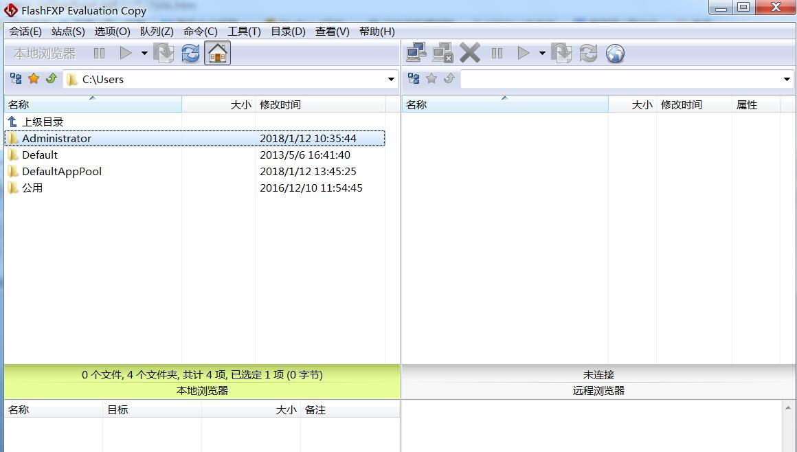 FlashFXP连接GoDaddy虚拟主机教程