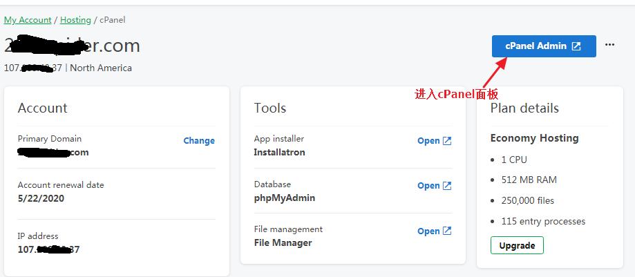 GoDaddy cPanel虚拟主机安装SSL证书教程