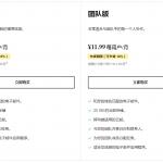 Godaddy新品上线 企业邮箱低至8.99元/月